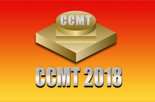 China CNC Machine Tool Fair 2018