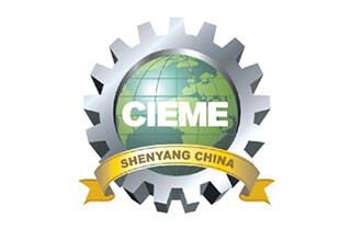 China International Equipment Manufacturing Exposition