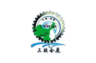 2016 China West International Equipment Manufacturing Exposition