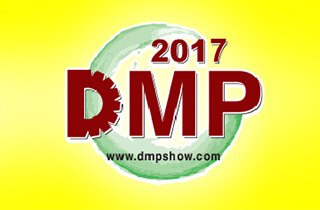 19th DMP China Dongguan International Mould and Metalworking Exhibition