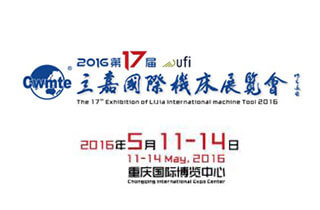 2016 The 17th Exhibition of LIJia International machinery