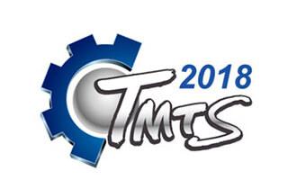 2018年 台灣國際工具機展 (TMTS 2018)